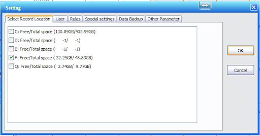 com1-voice-logger-installation-software-main-menu-systemstatus